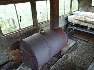 magic bus 142 stove 320x240