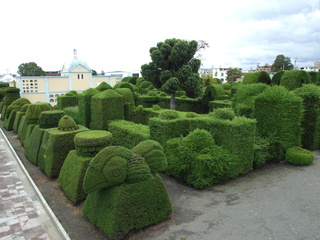 The hedge garden in Tulcan