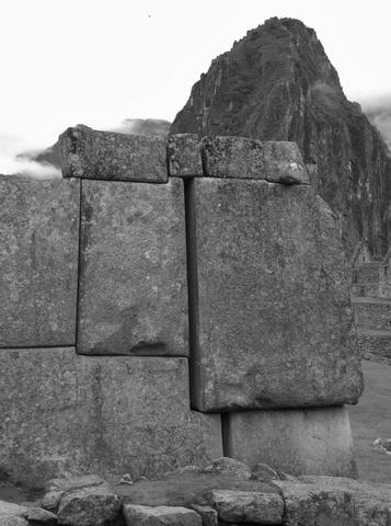 machu picchu stones 357x480