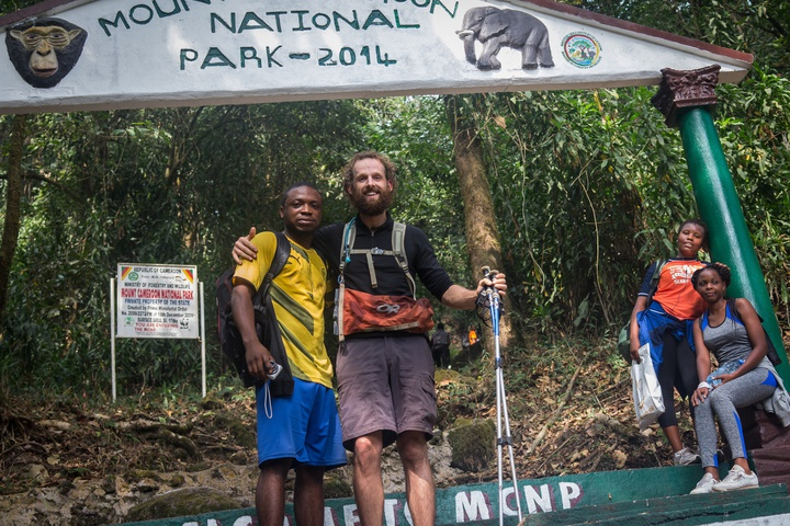 mount cameroon dan guide national park entry 720x480