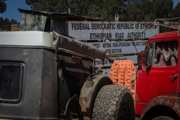 The Federal Democratic Republic of Ethiopia