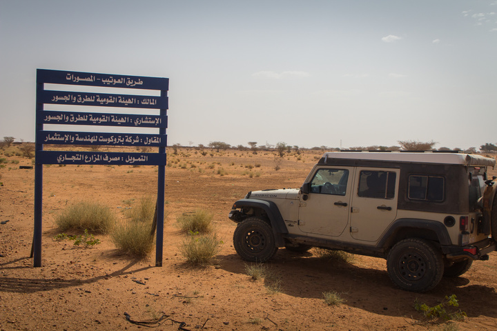 jeep sign arabic 720x480