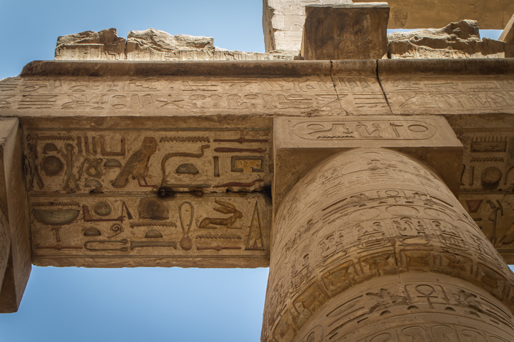 karnak carving up 720x480